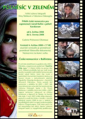 Pozvanka Olomouc 2008